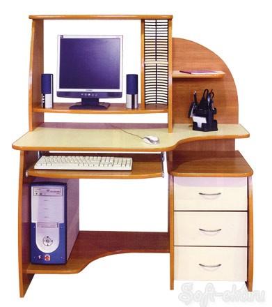 Компьютерный стол «KC-9»