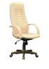 Офисное кресло «Пилот»